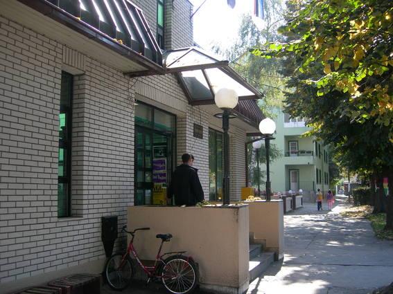 komsiluk-doma